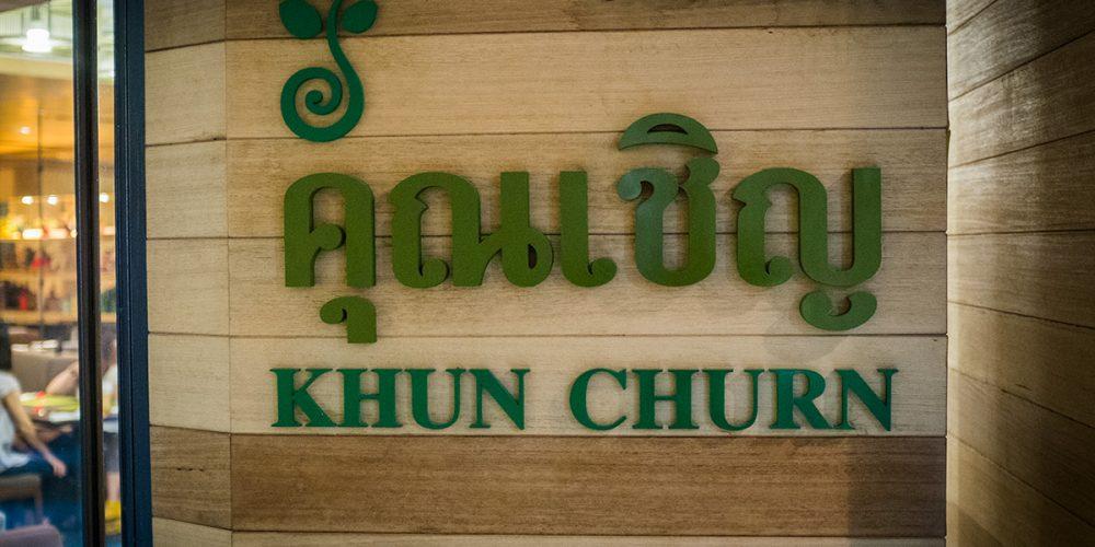 KHUN CHURN