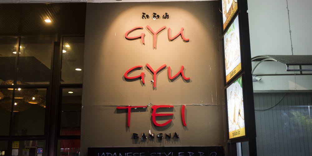 Gyu Gyu Tei